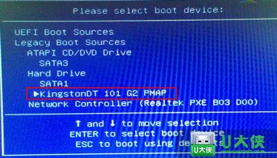 AOC AIO832一体机怎么一键U盘启动