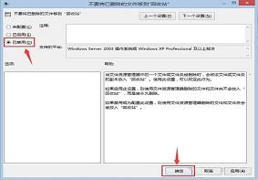 如何让电脑删除文件时可以直接彻底进行删除?